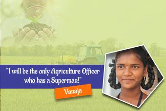 Stories of Children - Vanaja, wants to be an Agriculture Officer & help farmers