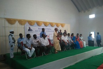 Groundbreaking Ceremony of New Kitchen, Kothagudem, Telangana